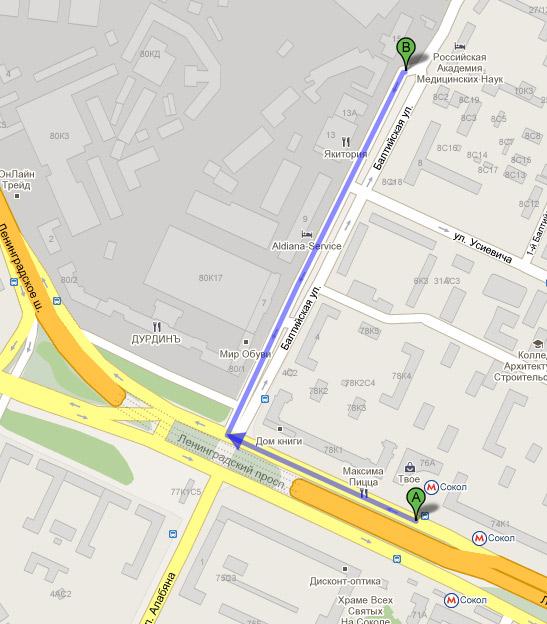 """МЕТРО  """"СОКОЛ """" Москва, 125195, ул. Балтийская, д. 15, офис 519.  Посмотреть маршрут на карте Google."""